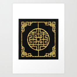 Chinese geometry Art Print