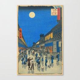 Night View of Saruwaka Town Asami and Korra Canvas Print