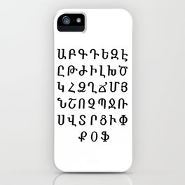 ARMENIAN ALPHABET - Black and White iPhone Case