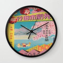 Japan Vintage Travel Poster, Gyoda Japanese Festival Wall Clock