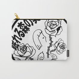 SL E EPING BE AUT Y Carry-All Pouch