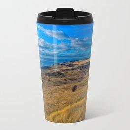 Vantage Travel Mug