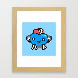 Kokoro - Love Boy Framed Art Print