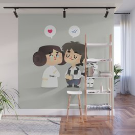 I love you, i know Wall Mural