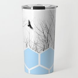 Volute Travel Mug