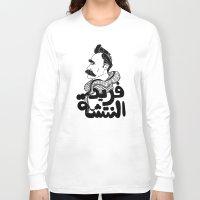 nietzsche Long Sleeve T-shirts featuring Farid Al Natsheh / Friedrich Nietzsche by Sardine