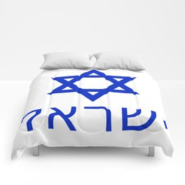 Israel in Hebrew Comforters