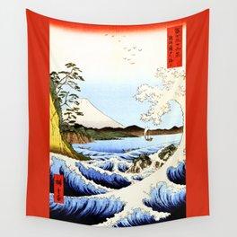 Sea and waves at Satta  Suruga Hiroshige Wall Tapestry