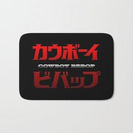 Cowboy Bebop Logo Remix Bath Mat
