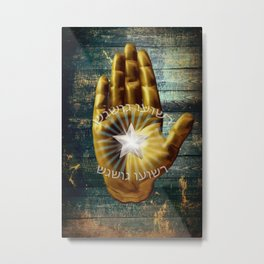 Prosperity and fortune Metal Print