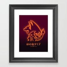 Mega Fire Framed Art Print