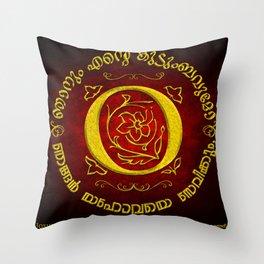 Joshua 24:15 - (Gold on Red) Monogram O Throw Pillow
