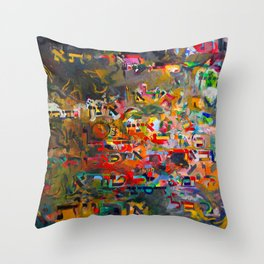 Hebrew Letters on Abstract Painting Throw Pillow