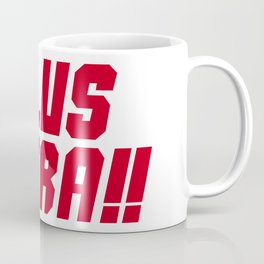Plus Ultra!! Coffee Mug