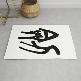 Ancient Chinese calligraphy - Asian abstract Rug