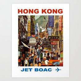 Vintage Hong Kong Travel Art Print