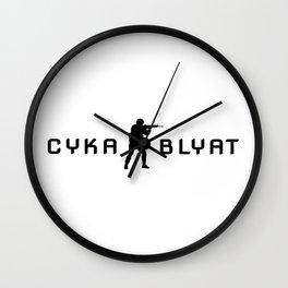 Counter strike Cyka Blyat Wall Clock
