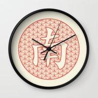 nan lawson Wall Clocks featuring Chinese Character South / Nan by Thoth Adan