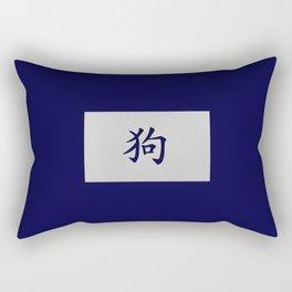 Chinese zodiac sign Dog blue Rectangular Pillow