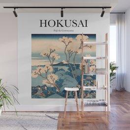 Hokusai - Fuji da Gotenyama Wall Mural