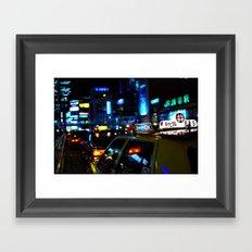 Tokyo Night Lights Framed Art Print