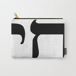 Chai חַי Carry-All Pouch