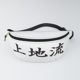 Uechi Ryu (Style of Karate) Fanny Pack