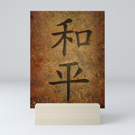 Calligraphy -  Chinese Peace Character on Granite Mini Art Print