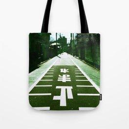 Morning Street Tote Bag