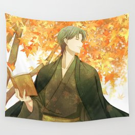 Fruits Basket   Wall Tapestry