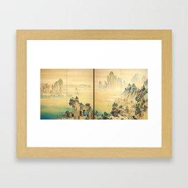 Good Omen - Yamamoto Shunkyo Framed Art Print