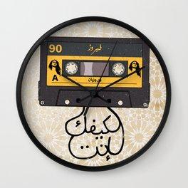 Fairouz Cassette Wall Clock