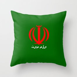 Iran Throw Pillow