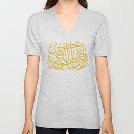 Do Good (Arabic Calligraphy) Unisex V-Neck
