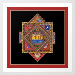 Meditations on Serenity (Black/gold/red background) Art Print