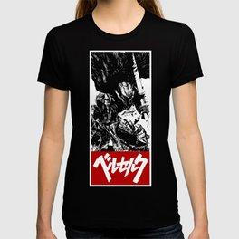 Berserk Obey T-shirt