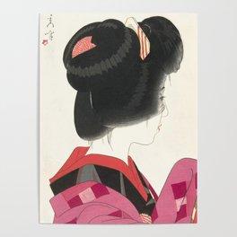 Red Collar by Yamakawa Shuho, 1928 Poster