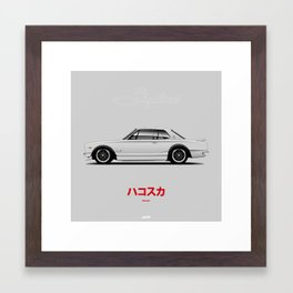 Nissan Skyline KPGC-10 (Hakosuka GT-R) Framed Art Print