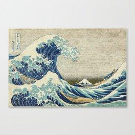 Brick Wall Painting Japanese Great Wave off Kanagawa - Urban Artist Canvas Print