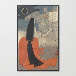 Ukiyo-e Manosan yowa no tsuki Canvas Print