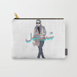 shda5al Carry-All Pouch