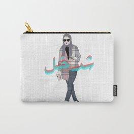 shda5al Carry-All Pouch