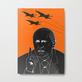 Power Man Putin Metal Print