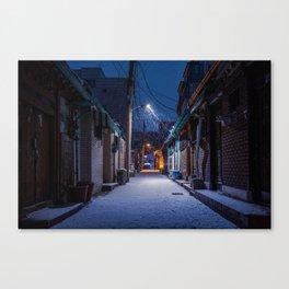Snowy Seoul Homes Canvas Print