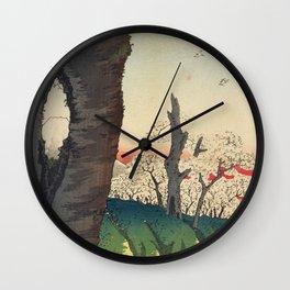 Huji 36 Landscapes Wall Clock