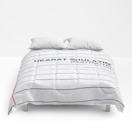 Hearat Shulayim [Footnote] - MINIMALIST POSTER Comforters