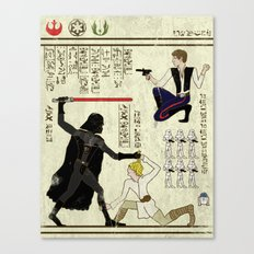hero-glyphics: The Force Canvas Print