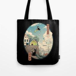 Ukiyo-e Delivery Tote Bag