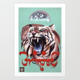 Hi Tiger! Art Print
