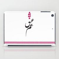 font iPad Cases featuring Persian Font - Love Sick by brushnpaper
